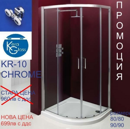 Shower enclosure KR-10