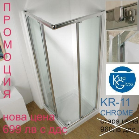 Shower enclosure KR-11