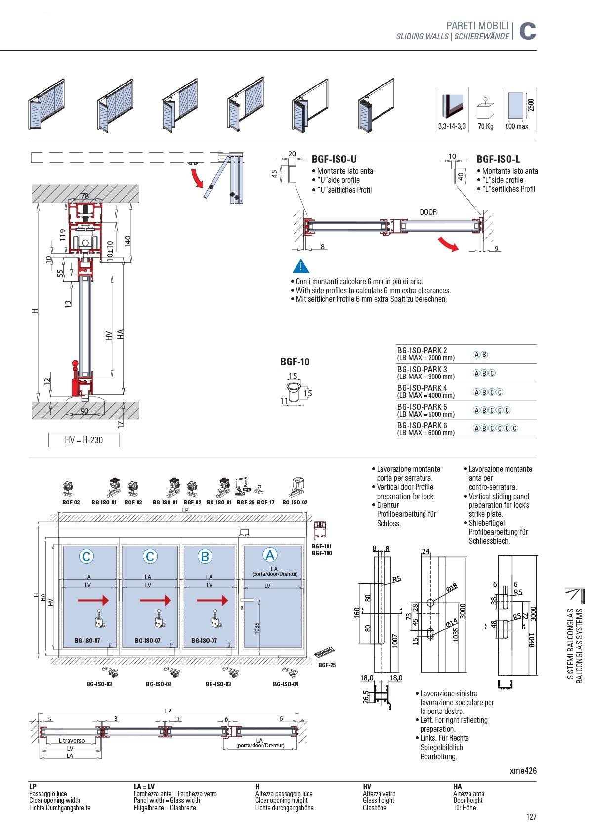 Система остекления Crete 1 Thermo без нижнего профиля