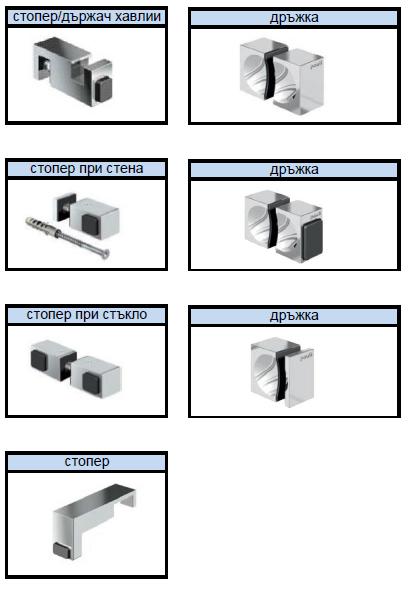Укрепващи системи